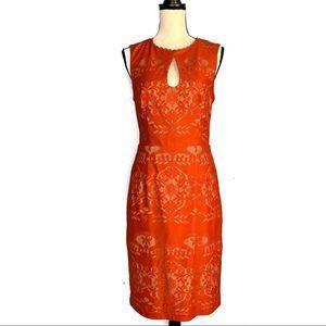 Bebe Orange Lace Overlay Over Nude Open Back Dress